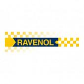 Antigel albastru RAVENOL 1410120 1.5L